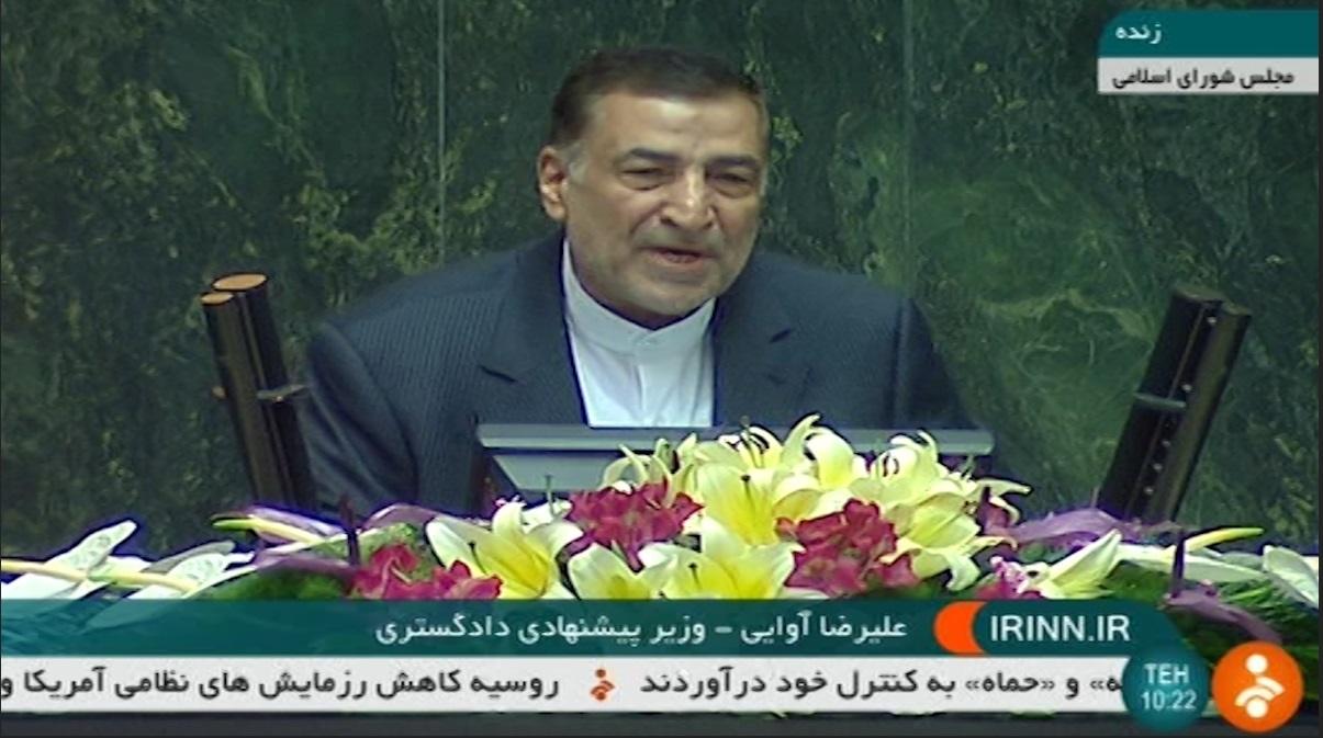 فیلم   مهمترین برنامه پیشنهادی آوایی در مجلس   شوخی لاریجانی خطاب به جهانگیری