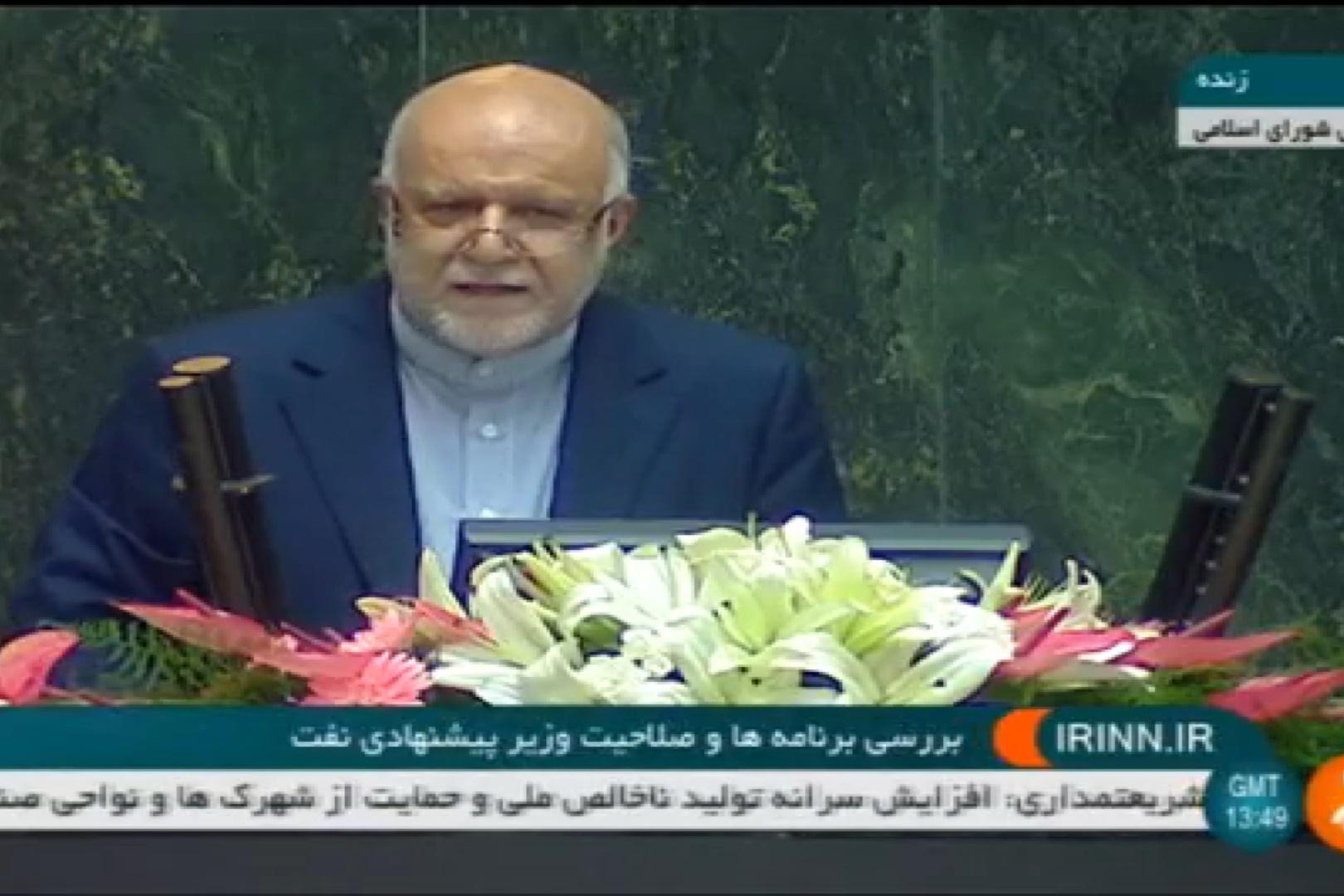 فیلم | پاسخها و رفع ابهامات زنگنه در مجلس؛ دست آقای ظریف را میبوسم