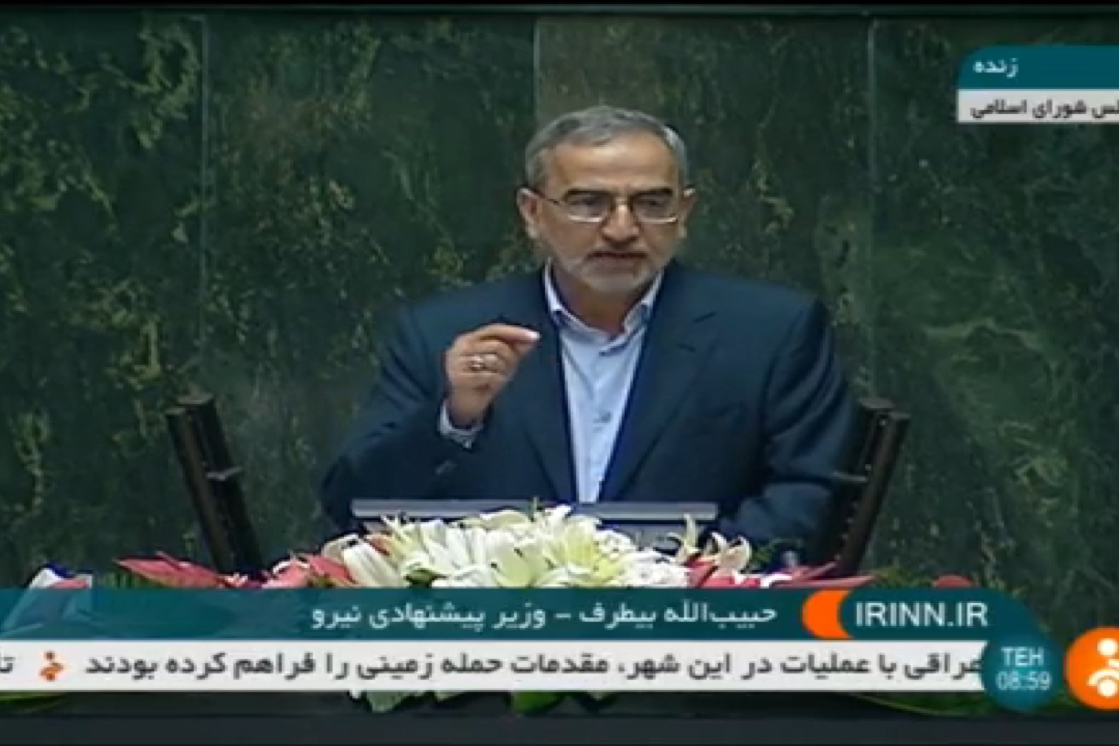 فیلم | بیطرف: در ایران یک مورد هم خسارت شکست سد نداشتهایم