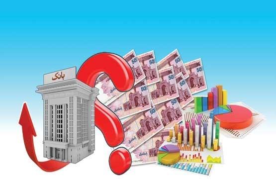 کاربران نظر دادند؛ بانکها کارمزد تسهیلات بانکی را هم کم کنند