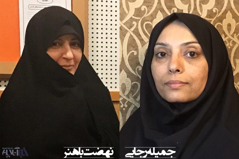 نهضت باهنر: پس از دستور امام پیگیر پرونده نشدیم/ جمیله رجایی: احمدینژاد شبیه پدرم نبود