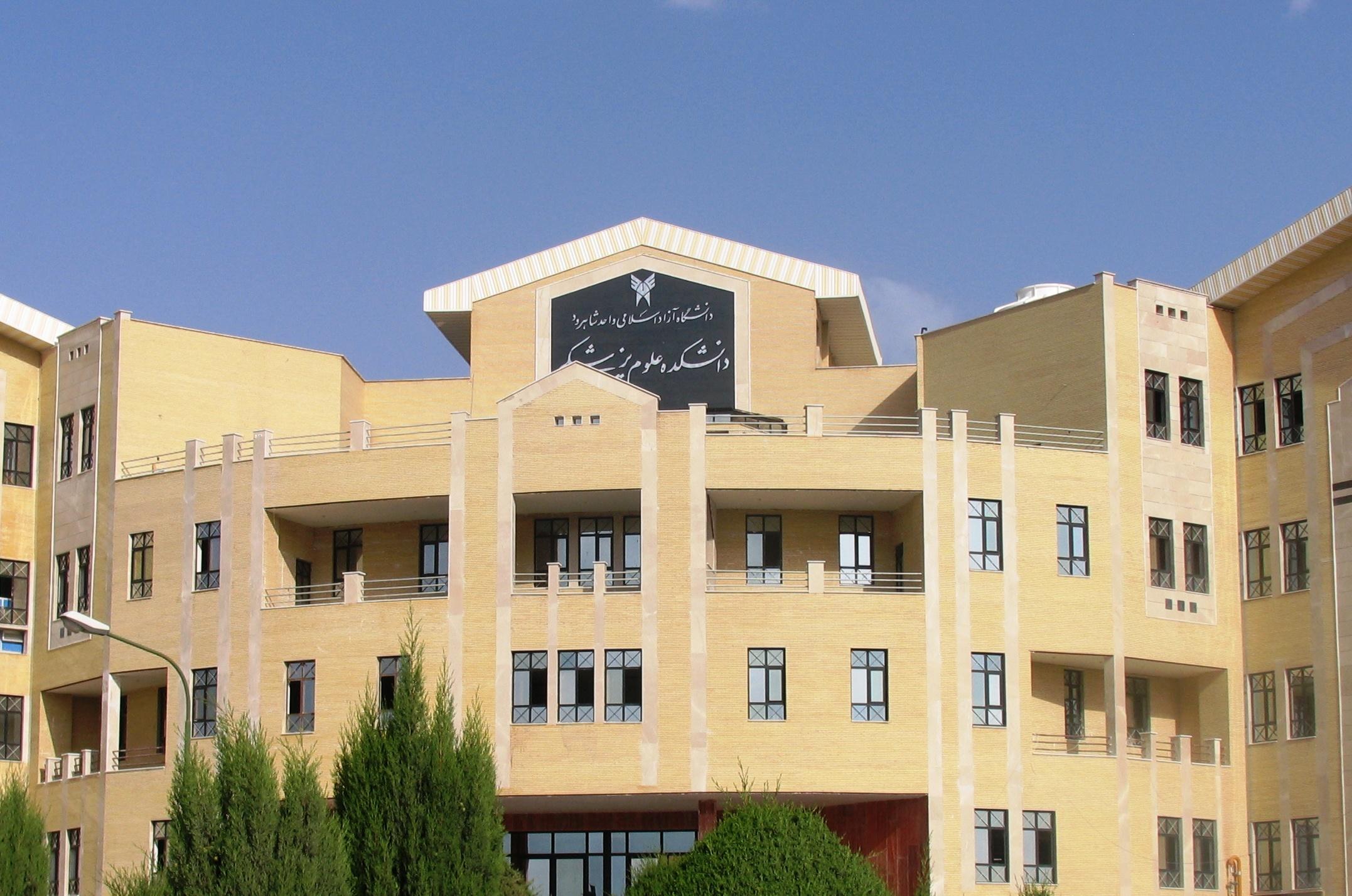 راهیابی دو نفر از دانشجویان پزشکی دانشگاه آزاد اسلامی شاهرود به المپیاد علمی دانشجویان پزشکی کشور