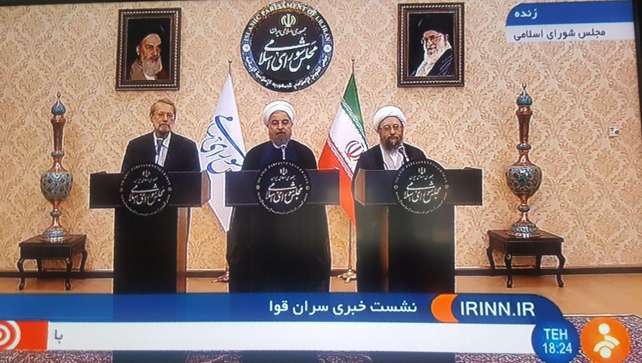 نشست خبری مشترک روسای قوا/ روحانی: امیدوارم وحدت و برادری بیشتری داشته باشیم