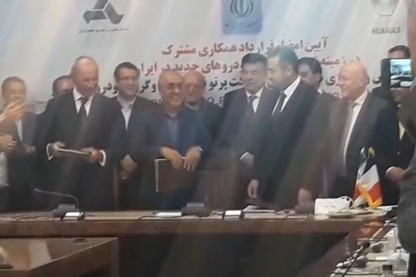 فیلم | امضای بزرگترین سرمایهگذاری تاریخ صنعت خودروی ایران