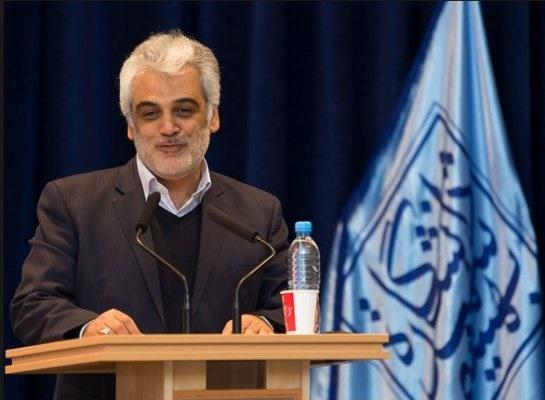 طهرانچی سرپرست مجموعه دانشگاههای آزاد اسلامی استان تهران شد
