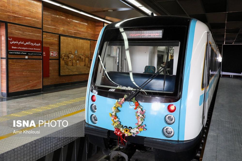 خط ۸ مترو تهران امشب و فردا شب سرویسدهی ندارد