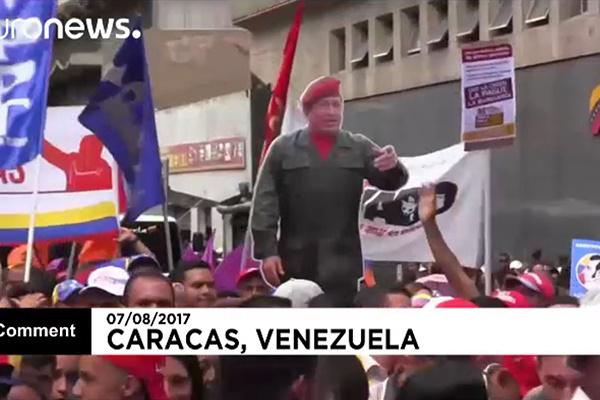 فیلم | راهپیمایی طرفداران دولت در ونزوئلا