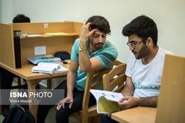 گلایه داوطلبان کنکور سراسری: چرا برخی ظرفیتها در کد رشتههای مهم پزشکی دانشگاه آزاد حذف شد؟             ,