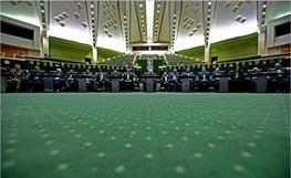 مجلس دهم,رای اعتماد,دولت دوازدهم