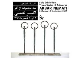 نمایش آثار اکبر نعمتی در گالری ایوان