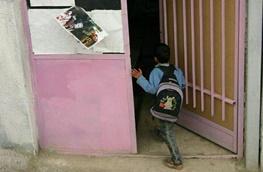 ثبتنام کودکان افغان در مدارس دولتی؛ در برزج بیتوجهی!
