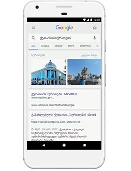 اضافه شدن ۳۰ زبان دیگر به دیتابیس صوتی گوگل