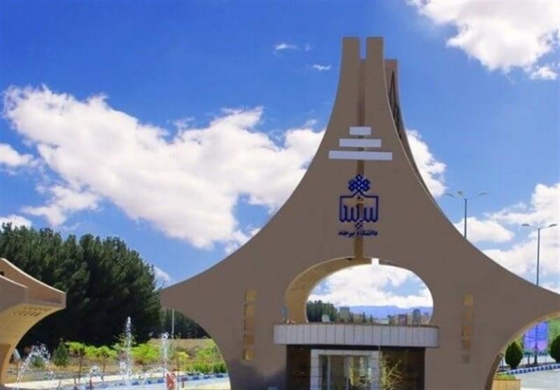 دانشگاه بیرجند در فهرست موسسات برتر دنیا قرار گرفت