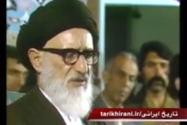 فیلم | سخنرانی آیتالله طالقانی در مراسم ترحیم شهید مطهری