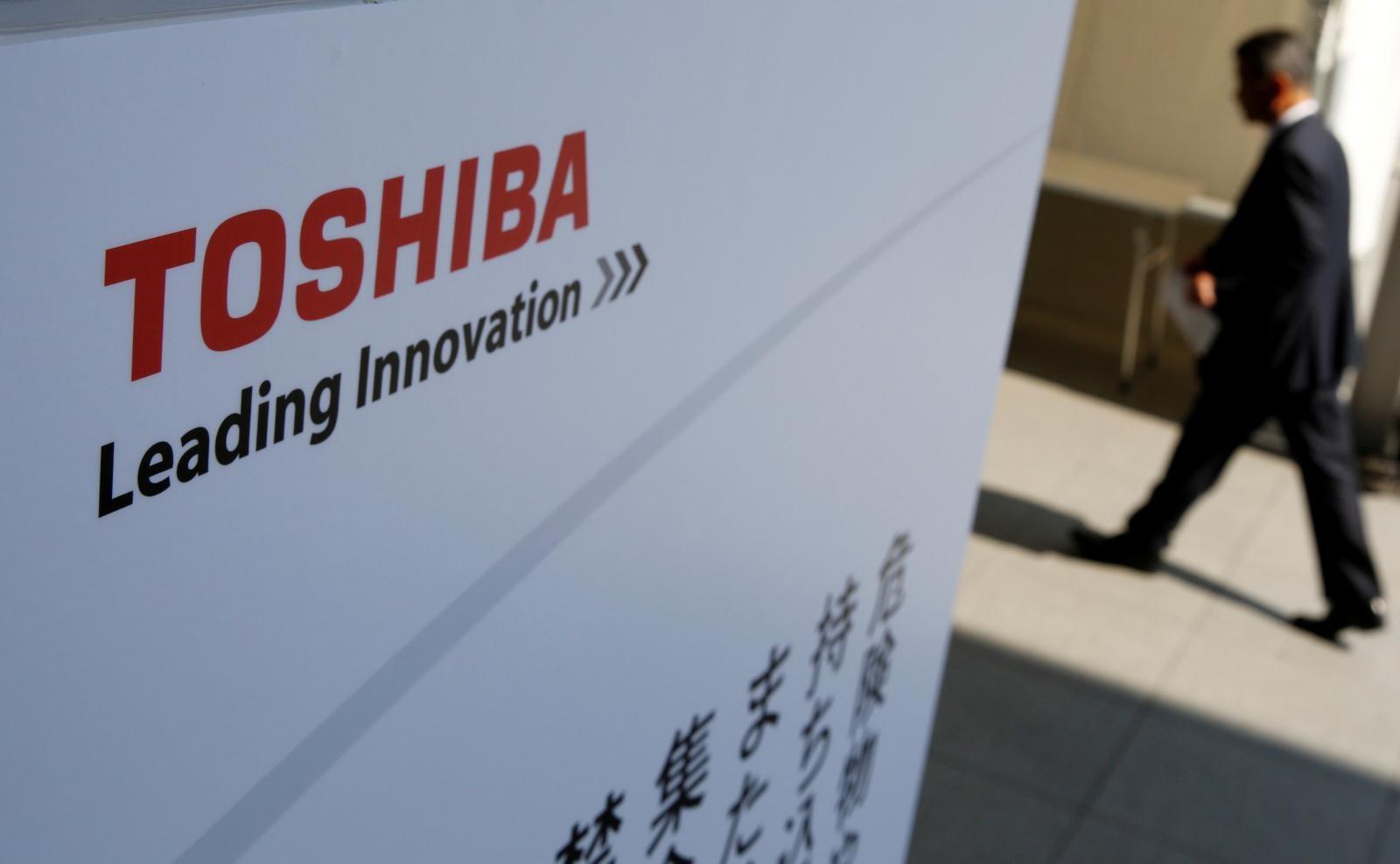 پیشنهاد خرید توشیبا به ملبغ ۲۲ میلیارد دلار توسط کنسرسیوم آمریکایی-کرهای