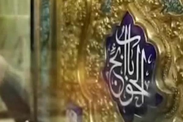 فیلم | روایت رهبر انقلاب از زندگی خصوصی امام کاظم(ع)