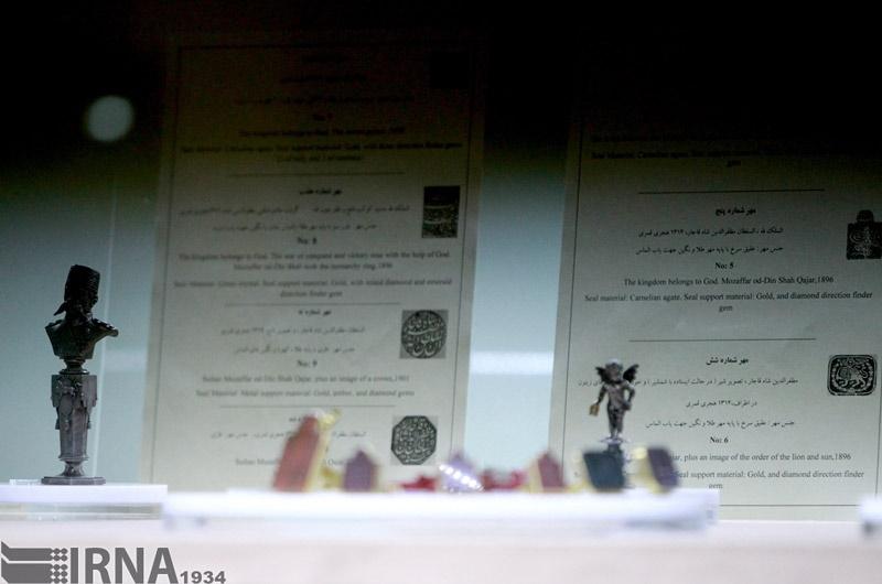 تصاویر   نمایشگاهی از مهرهای حکومتی عهد قاجار